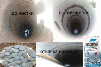 Чистка колодцев в Борисоглебском районе