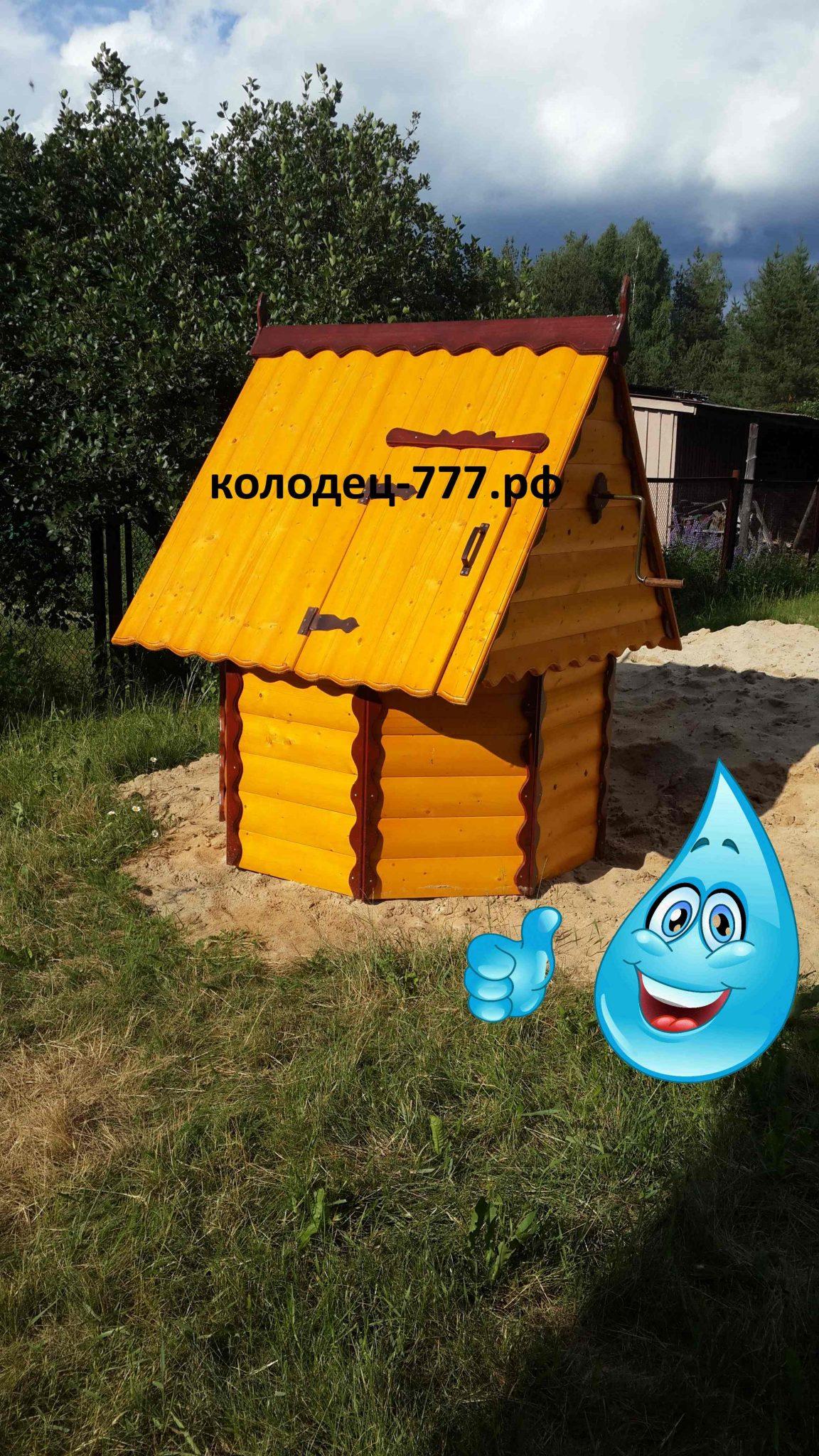 Копка колодцев в Лотошинском районе и Лотошино