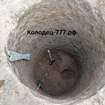 Копка колодца в Дмитровском районе