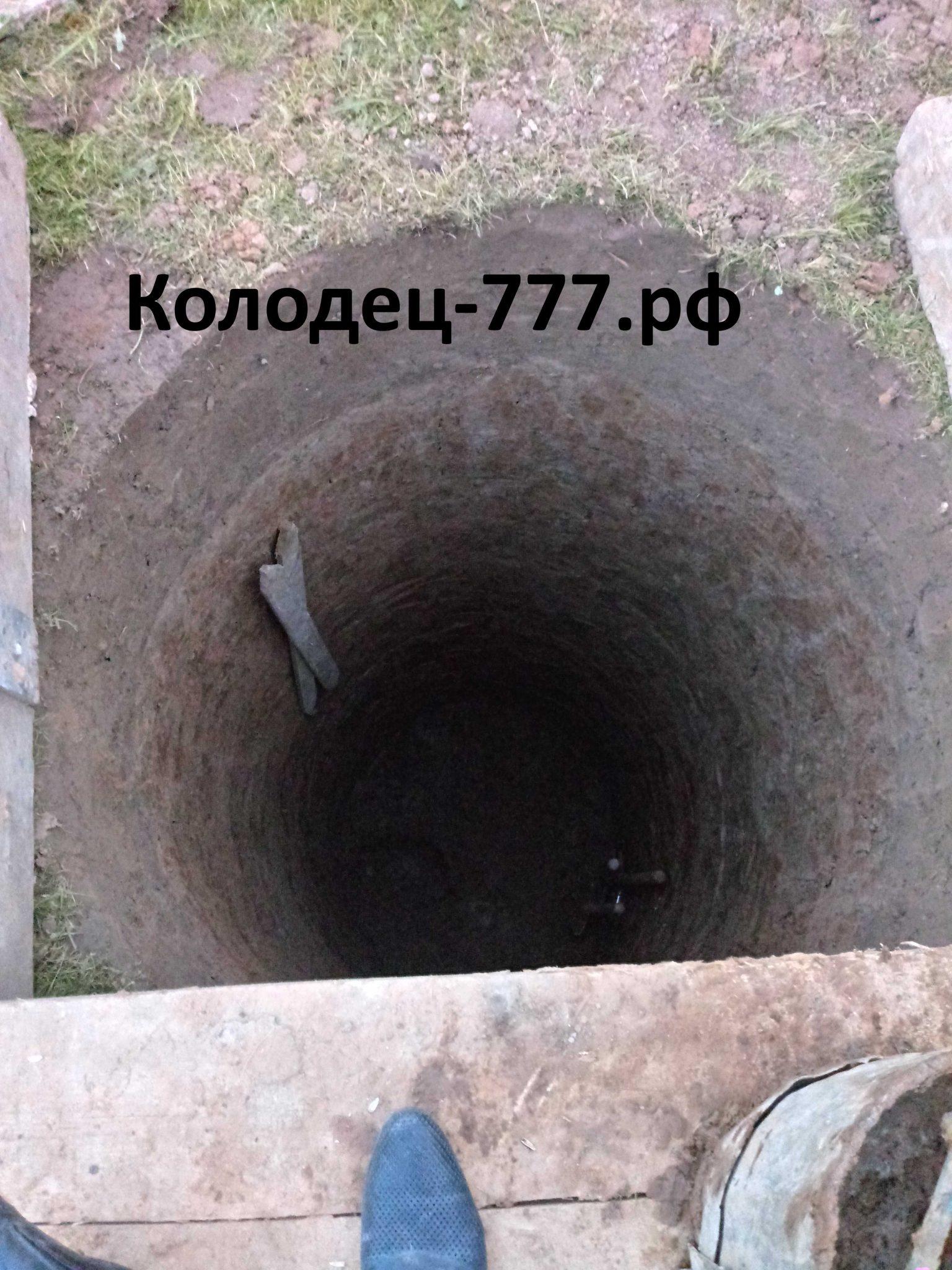 Рытье колодцев в Лотошинском районе