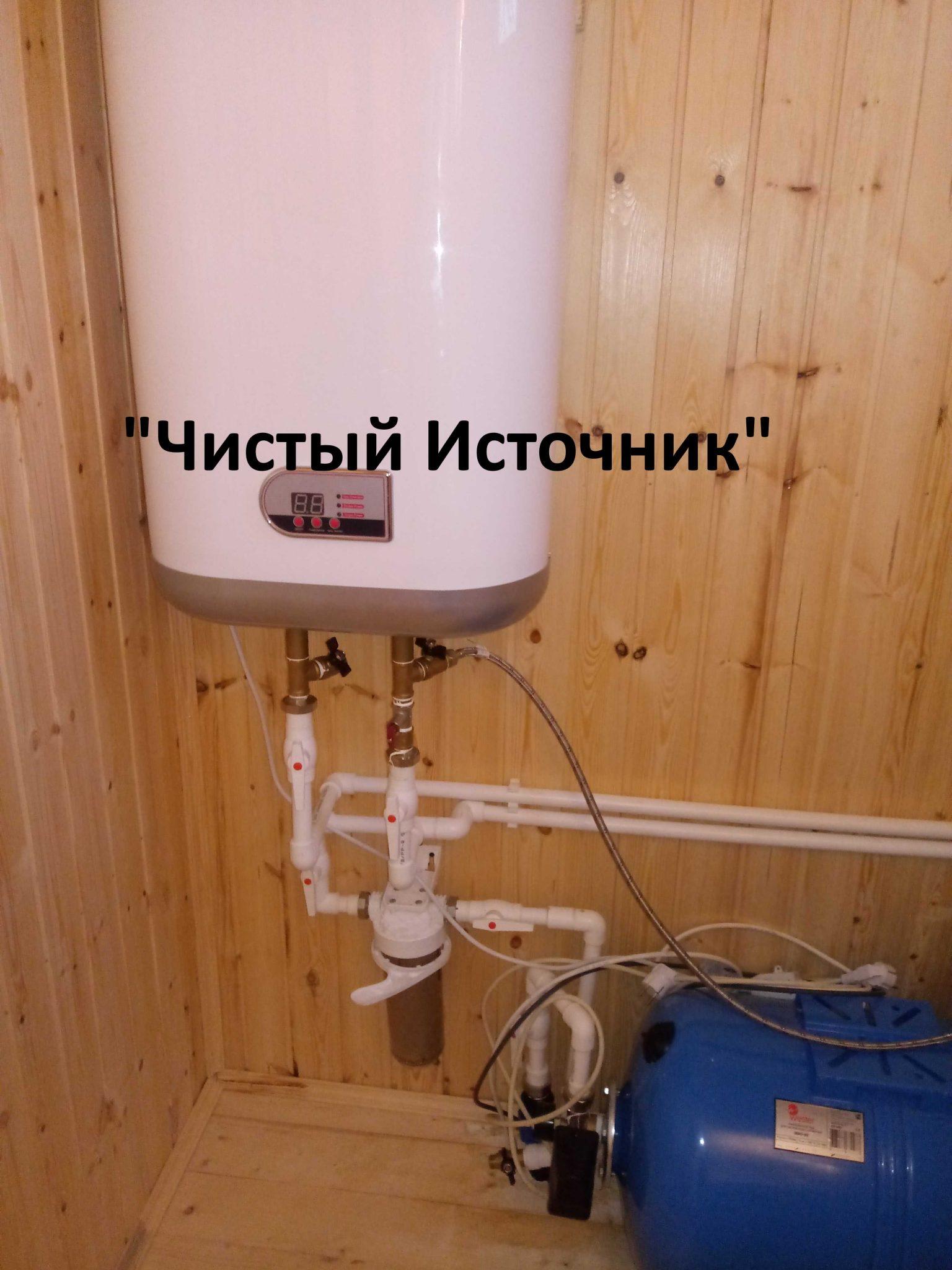 Водоснабжение в Солнечногорском районе