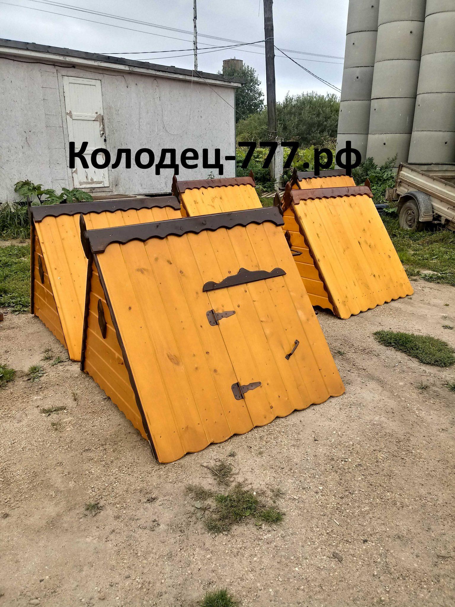 Копка колодцев в Серпуховском районе