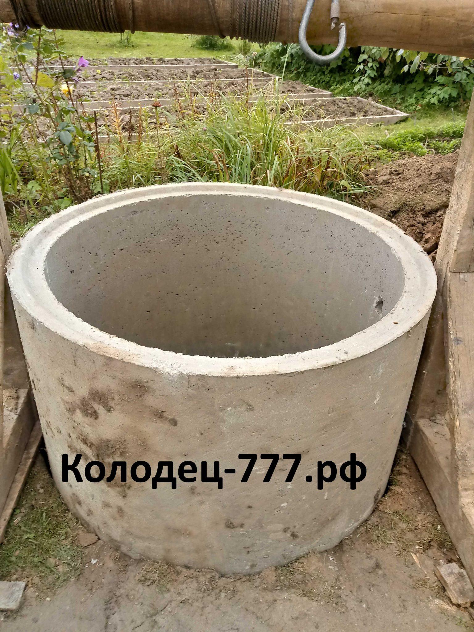 Выкопать колодец в Серпуховском районе