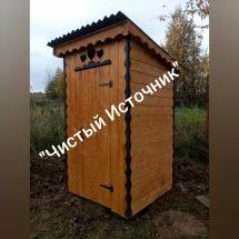 Дачный туалет в Малоярославецком районе и Малоярославце